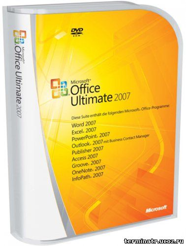 how to download microsoft word 2007 full version for free